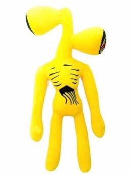 Мягкие игрушки - Мягкая игрушка Сиреноголовый Желтый 35 см, 0