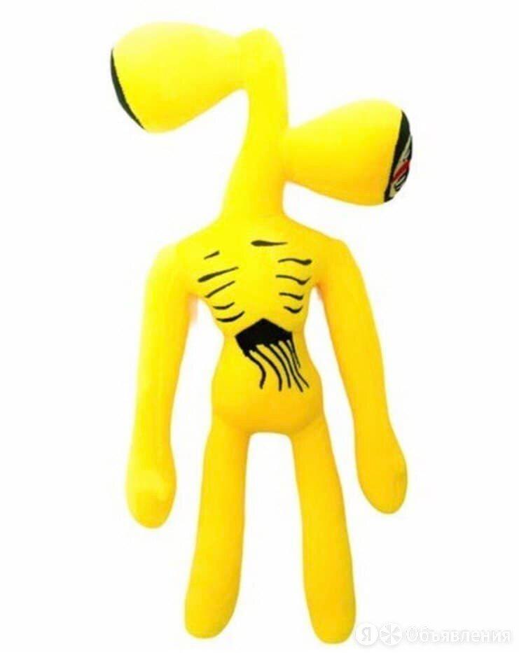 Мягкая игрушка Сиреноголовый Желтый 35 см по цене 550₽ - Мягкие игрушки, фото 0