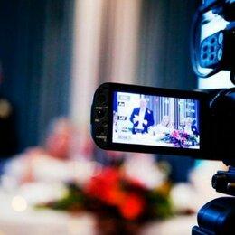 Фото и видеоуслуги - Видеооператор , 0