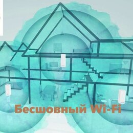 Ремонт и монтаж товаров - Интернет / Wi-Fi / Настройка MikroTik, 0