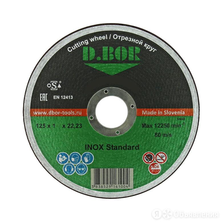 Отрезной диск по нержавеющей стали D.BOR INOX Standard по цене 123₽ - Для шлифовальных машин, фото 0