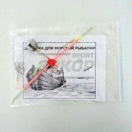 Аквариумные рыбки - Оснастка для морской рыбалки, 0