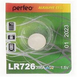 Аксессуары для умных часов и браслетов - Элемент питания G6, Perfeo, AG6 LR920 LR920W 371 371A SR920 CX69 LR69, 0