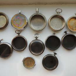Карманные часы - Старинные корпуса для карманных часов, 0
