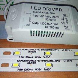 Электроустановочные изделия - Драйвер и линейки для светодиодных светильников 36 вт, 0