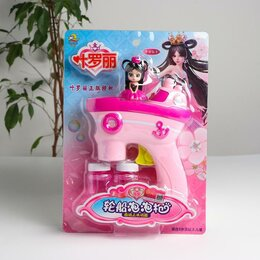 Мыльные пузыри - Генератор мыльных пузырей без батареек «Принцесса» розовый 15х5х21,5 см, 0