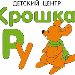Учителя - Преподаватель английского языка в Козельск, 0