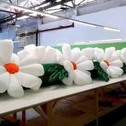 """Воздушные шары - Надувная гирлянда """"Ромашки"""", 0"""