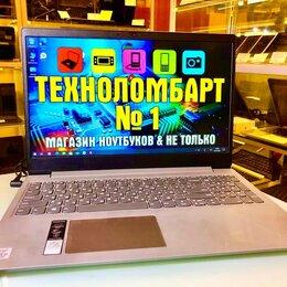 Ноутбуки - Full HD Lenovo ideaPad i5-1035G1/DDR4/SSD, 0