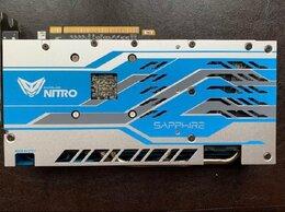 Видеокарты - Radeon rx 580, 0