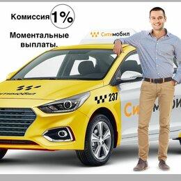 Водители - Водитель такси , 0