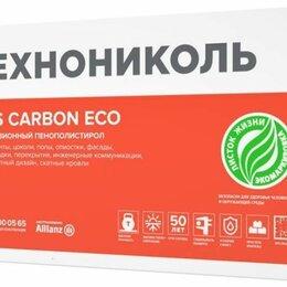 Изоляционные материалы - Пенополистирол ТехноНИКОЛЬ XPS  CARBON ECO 1180х580х50мм, 0