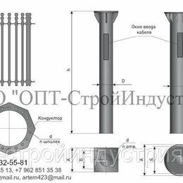 Для железнодорожного транспорта - ФМ-0,273-2,0-б фундамент металлический, 0