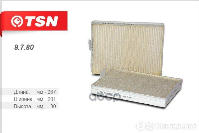 Фильтр Салонный TSN арт. 9780 по цене 315₽ - Отопление и кондиционирование , фото 0