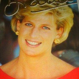 Литература на иностранных языках - Книга памяти Принцессы Дианы Princess Diana Piter Donelli 1997 год, 0