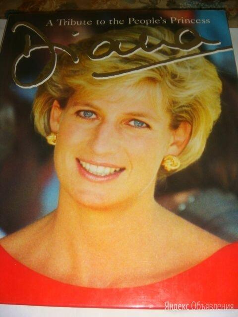 Книга памяти Принцессы Дианы Princess Diana Piter Donelli 1997 год по цене 3000₽ - Литература на иностранных языках, фото 0