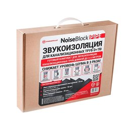 Краски - NoiseBlock Pipe Звукоизоляция для канализационных труб D=110 NoiseBlock Pipe ..., 0