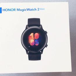 Наручные часы - HONOR MagicWatch 2 (42mm), 0