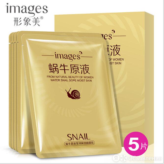 Набор увлажняющих тканевых масок для лица по цене 270₽ - Маски, фото 0