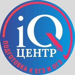 Сертификаты, курсы, мастер-классы - Курсы подготовка ОГЭ во Владимире, 0