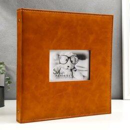 """Фотоальбомы - Brauberg Фотоальбом BRAUBERG """"Premium Brown"""" 20 магнитных листов 30х32 см, 0"""
