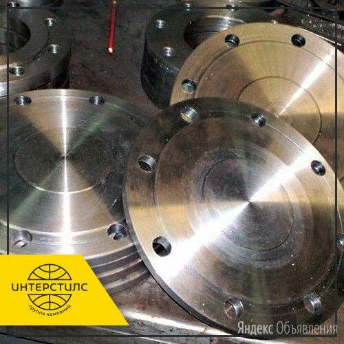 Заглушка фланцевая 12Х18Н10Т Ду 20 Ру 6 АТК 24.200.02.90 по цене 361₽ - Водопроводные трубы и фитинги, фото 0