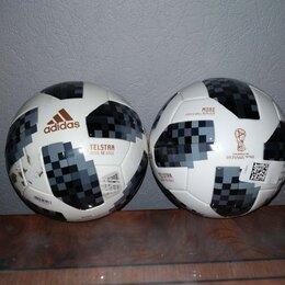 Мячи - Мяч Adidas c Чемпионата 2018, 0