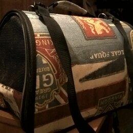 Транспортировка, переноски - Переноска-сумка для кошек и собак , 0