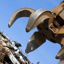 Бытовые услуги - Прием металлолома. Вывоз металлолома. Демонтаж старых конструкций и цехов. , 0