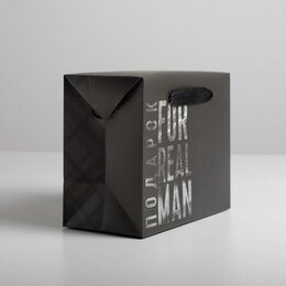 Подарочная упаковка - Пакет—коробка «Подарок», 23 × 18 × 11 см, 0
