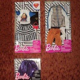 Аксессуары для кукол - Одежда для куклы Барби и Кен, 0