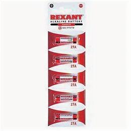 Батарейки - Батарейка 27А Rexant, 0