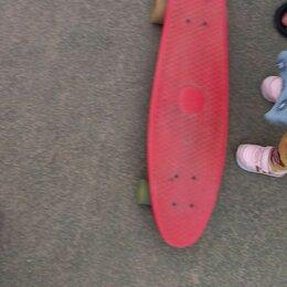 Скейтборды и лонгборды - Пенни борд малиновый, 0
