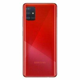 Мобильные телефоны - Смартфон Samsung Galaxy A51 4ГБ 64ГБ Red красный, 0