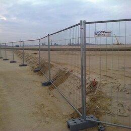 Заборы, ворота и элементы - Металлические ограждения Евро-2 новые и бу, 0