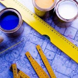 Архитектура, строительство и ремонт - ОТДЕЛОЧНЫЕ РАБОТЫ, 0