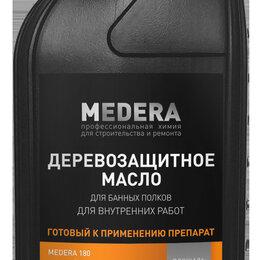 Масла и воск - Деревозащитное масло для банных полков Medera 1л, 0