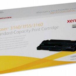 Картриджи - Картридж 108r00908 для xerox phaser 3140/3155/3160 (оригинальный), 0