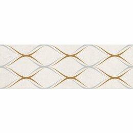 Керамическая плитка - Декор Silvia beige 03 30x90 (5шт), 0