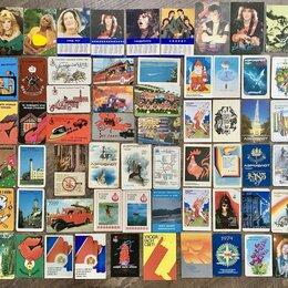 Постеры и календари - Коллекция календарей 1972-2019 годы, 0