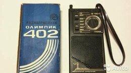 Радиоприемники - Продаю новый (не б/у) в заводской упаковке…, 0