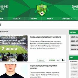IT, интернет и реклама - Разработка и SEO Продвижение сайтов, 0