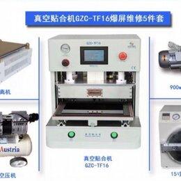 Прочее оборудование   - Оборудования для ремонта телефонов, сенсорных модулей. , 0