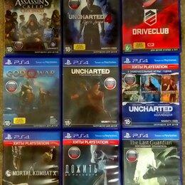 Игры для приставок и ПК - Игры Playstation 4, 0