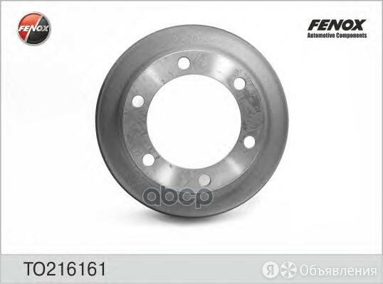 Барабан Тормозной Ford Transit 88-00 To216161 FENOX арт. TO216161 по цене 3650₽ - Тормозная система , фото 0