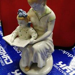 Другое - Фарфоровая статуэтка материнство полонное, 0