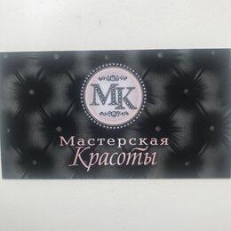 Специалисты - Мастер маникюра и педикюра , 0
