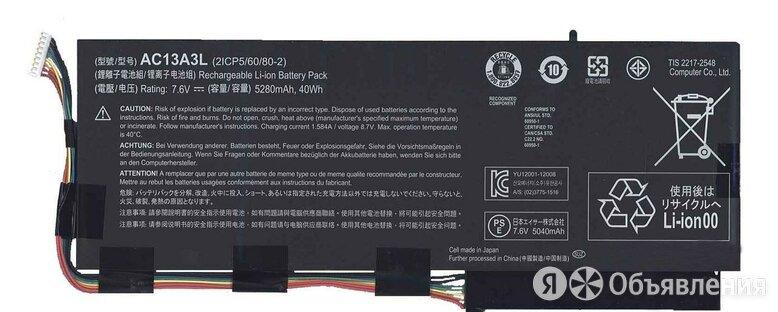 Аккумуляторная батарея для ноутбука Acer GX21-71 по цене 4090₽ - Аксессуары и запчасти для ноутбуков, фото 0