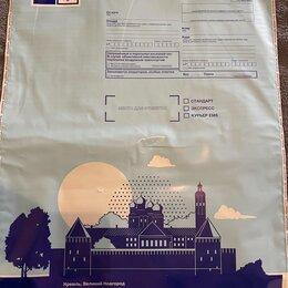 Упаковочные материалы - Пакет почтовый L, 0