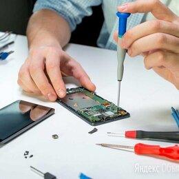 Мастера - Мастер по ремонту смартфонов, 0